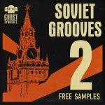 Soviet Grooves Vol.2, Free Samples, Free Sample Pack, Funk, Jazz, Ghost Syndicate, Sample Pack, Samples, 24bit WAV