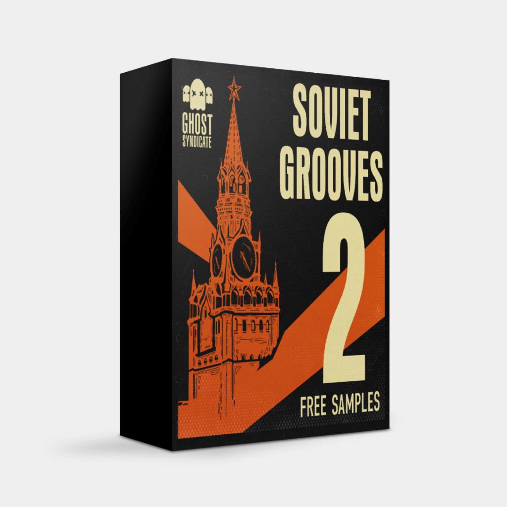 Soviet Grooves Vol.2