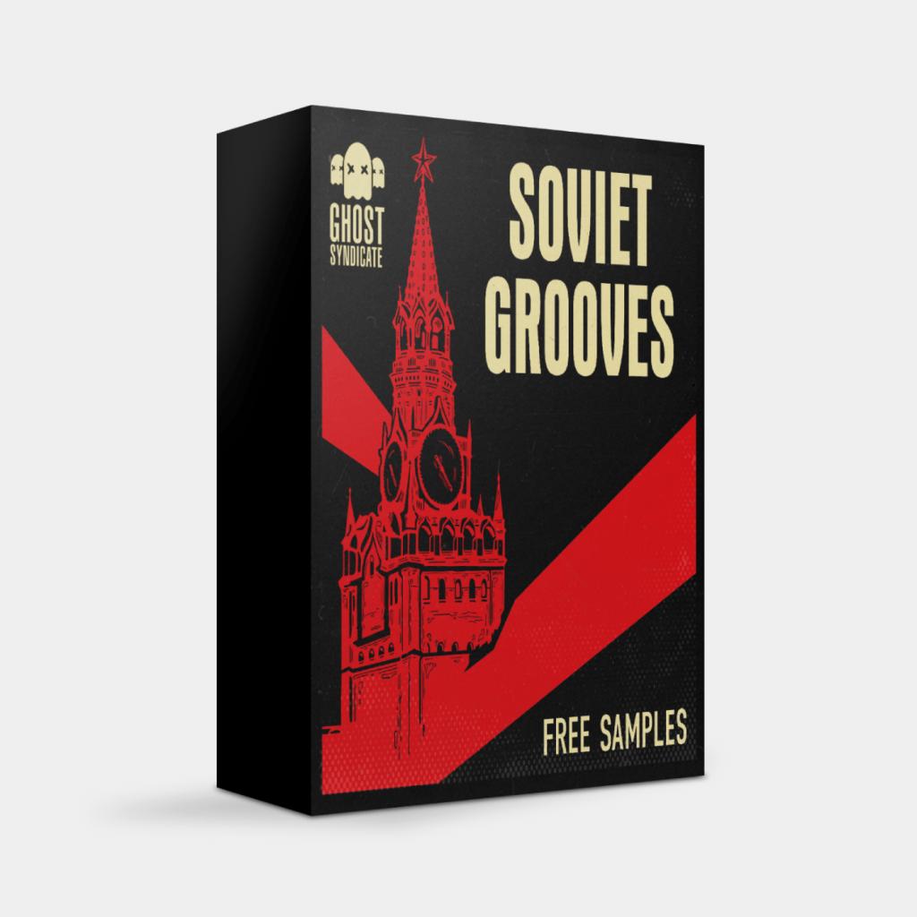 Soviet Grooves Vol.1